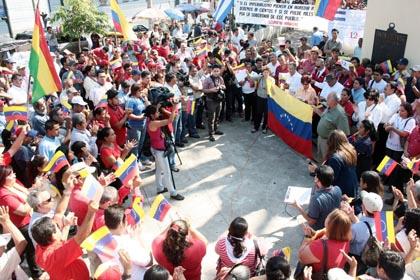 A 12th anniversary celebration in El Salvador last week (MPPRE)