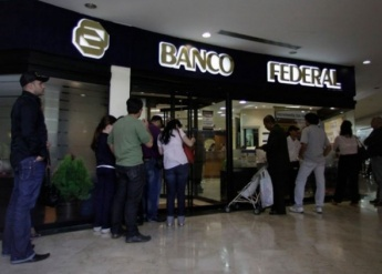 A closed Banco Federal branch last year (archive).