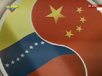 Ties between Venezuela and China have been growing since 2001 (VTV).