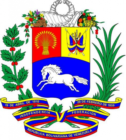 The national shield of the Bolivarian Republic of Venezuela (archive)