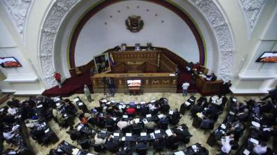 The national assembly approved the vice president's request that Chavez swear-in for his new term after 10  January (archive).