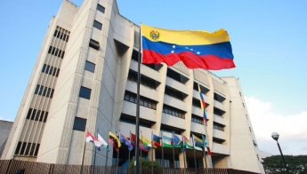 Venezuela's Supreme Court has waded into the legal debate on the presidential recall referendum. (Archive)