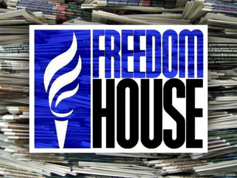 Washington-based NGO Freedom House is funded by the US State Department and USAID. (Archive)