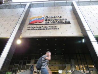 Venezuela's Foreign Affairs Ministry in Caracas. (Aporrea)