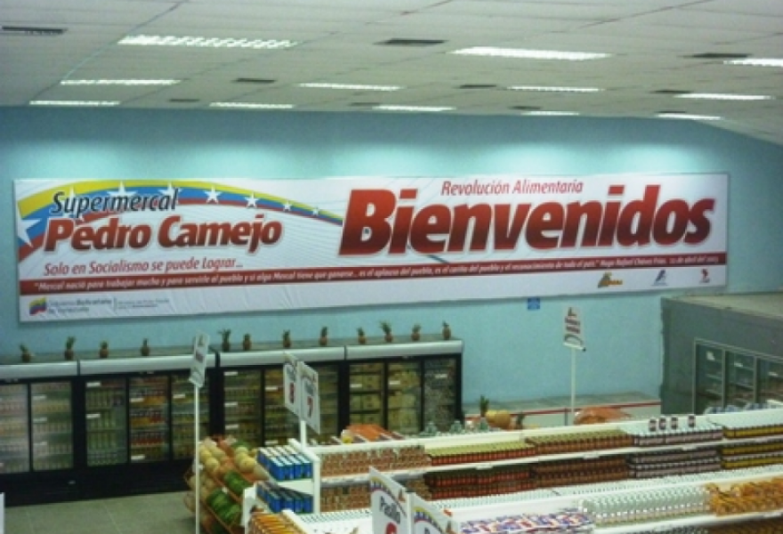 Supermercal Pedro Camejo, in Apure (Mercal)