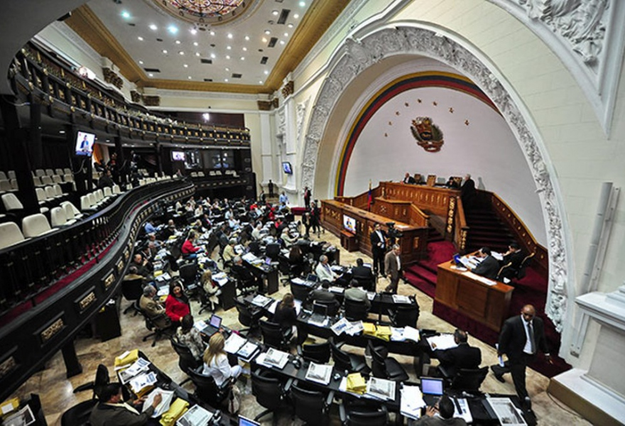 The National Assembly voted unanimously on Sunday to approve Chavez's request to travel to Cuba (archive)